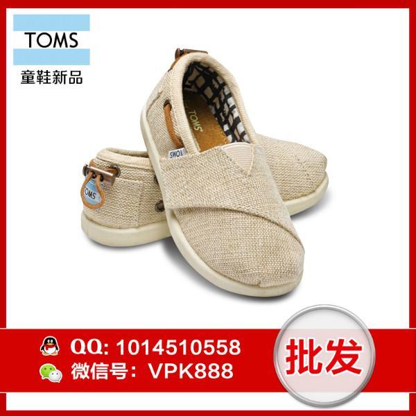 供应toms男童鞋 正品马克帆布鞋