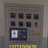 高压煤储层井筒模拟装置图片