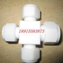 供应PTFE卡套四通接头特氟龙铁氟龙费表接头定制图片