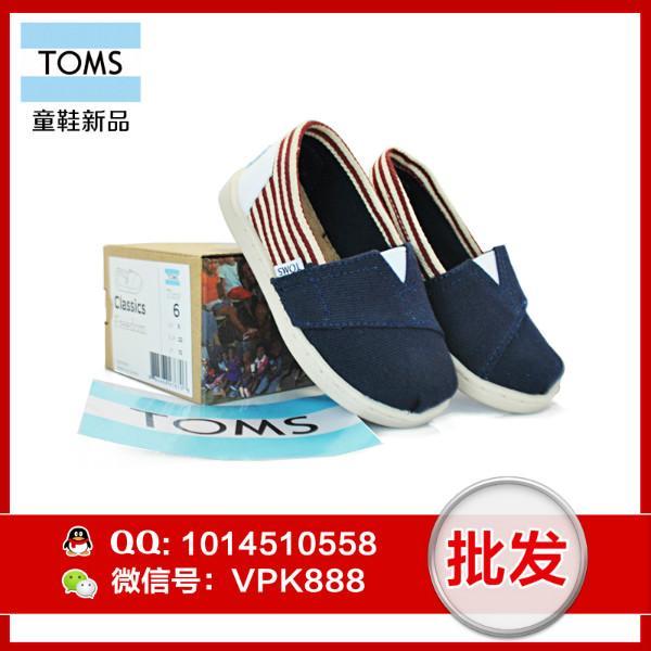 供应toms亲子鞋 正品经典条纹帆布女童男童鞋