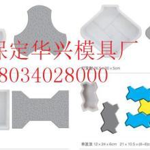 供应彩砖模盒彩砖塑料模盒,塑料彩砖模盒
