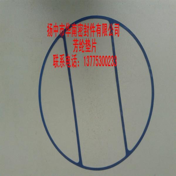 供应蓝色无石棉芳纶橡胶垫片,船用无石棉芳纶纤维垫片价格,芳纶垫片厂家