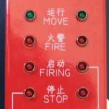 供应紧急启动停止按钮批发