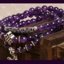 供应项链毛衣链(紫水晶)