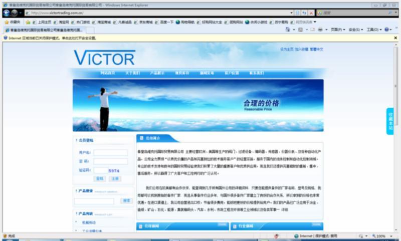 供应维克托供应美国N-TRON交换机,以太网交换机