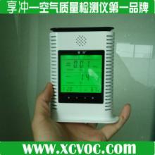 供应环保检测仪,环保测试仪,激光 粉尘 计数,pms  尘埃粒子计数器