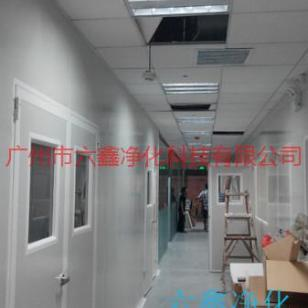 广州化妆品厂无尘净化间装修图片