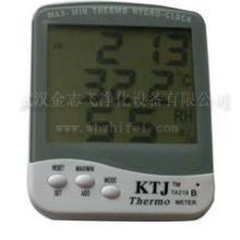 供应上海数字电子温湿度计时钟功能图片