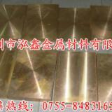 CuAl7Si2铜合金管,CuAl7Si2耐腐蚀铝青铜管