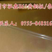 专业代理美标C94300铜板「C94300高铅锡青铜板」
