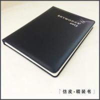 供应深圳A5精装本 折边车线 定做黑色PU笔记本封面烫银LOGO印刷 文具厂家 图片|效果图