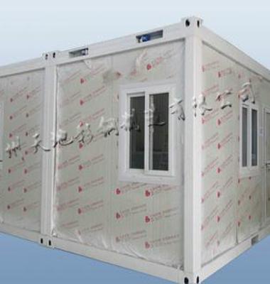 住人集装箱图片/住人集装箱样板图 (1)