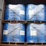 供应.广州专业化工品危险品国际货代