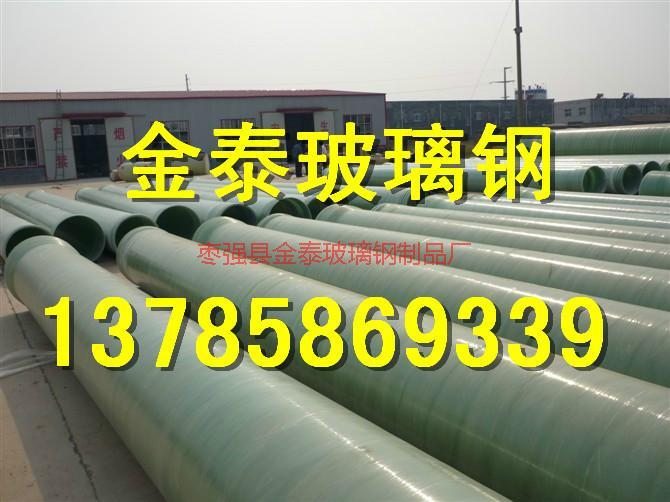 供应/安徽/哪有卖大口径夹砂管
