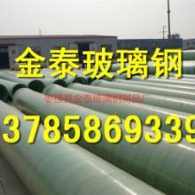 供应/四川/哪有卖大口径夹砂管图片