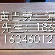 供应巴劳木原木加工厂家 巴劳木木方专业加工 巴劳木防腐木生产厂家批发