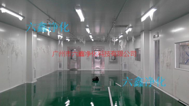 供应惠州微生物实验室装修