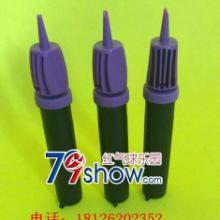 供应紫色便携式打气筒、气球打气筒、魔术球专用打气筒、手推打气筒批发
