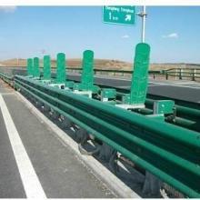 供应护栏板附属配件