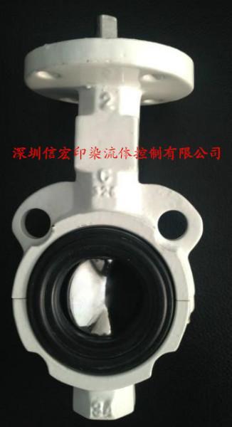 供应蝶阀阀体DN50(常温)
