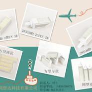 国内厂价热销厚款LED玉米横插灯12w图片