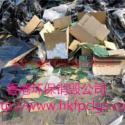 塑料玩具退港销毁处理图片