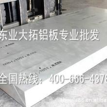 供应ADC12压铸铝
