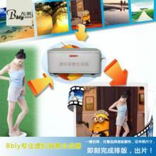 供应青岛虚拟背景合成器-山东青岛虚拟背景合成器厂家批发价格