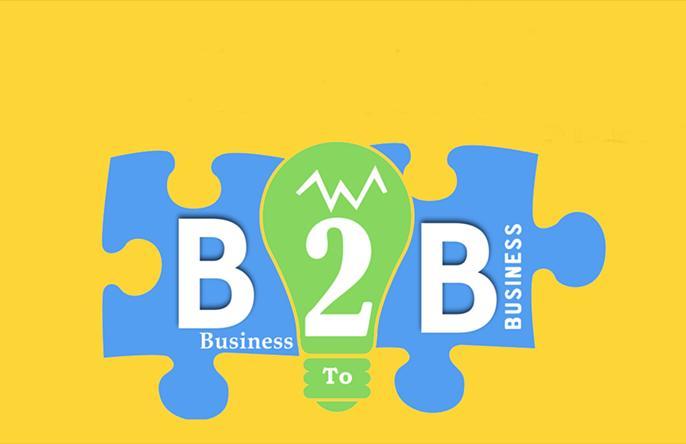成功B2B电商必须具备的五个要点