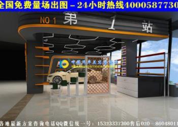 桂林洗车店装修报价图片