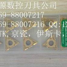 供应用于机床的NTK端面加工前扫刀后扫刀切槽刀批发