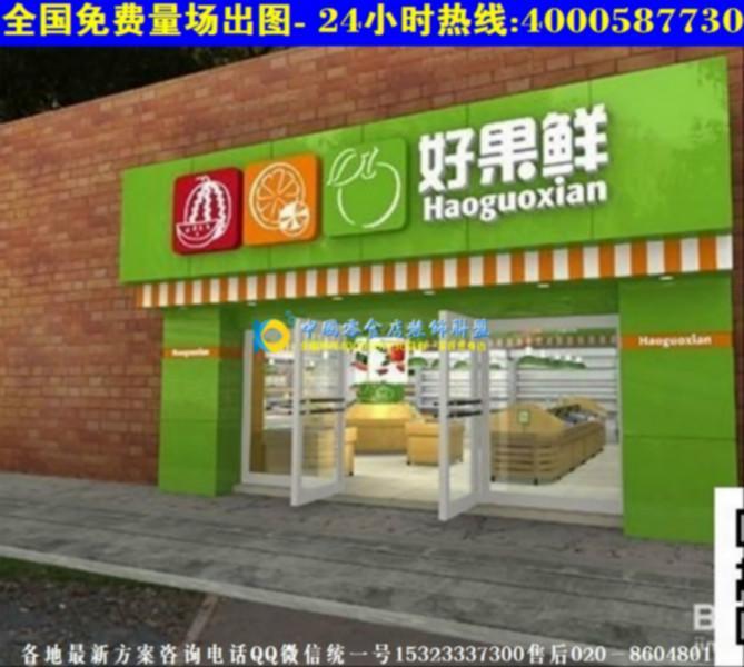 厦门零食店装修效果图韩国零食店装修图进口零食店装修风格高清图片