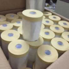 供应遮蔽膜 柳州生产喷涂遮蔽保护膜  广西遮蔽保护膜