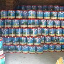 供应广安市回收染料价格,广安市哪里回收染料最新报价,广安市回收染料