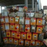 供应甘孜回收染料,甘孜回收染料价格,甘孜回收染料报价