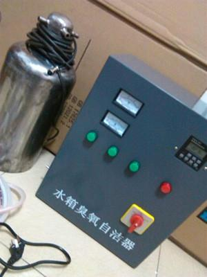 供应wts-2a水箱自洁消毒器2000W