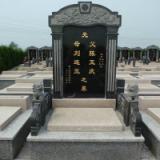 供应天津公墓办理,天津公墓办理流程