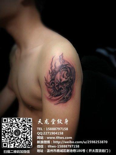 供应骷髅头纹身