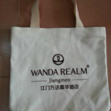 广州市天河区帆布袋工厂专业制造各款布袋广告公司个性设计批发