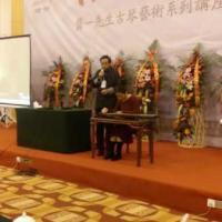 供应欧阳南亲斫的仲尼琴演奏北京老师50万被修改