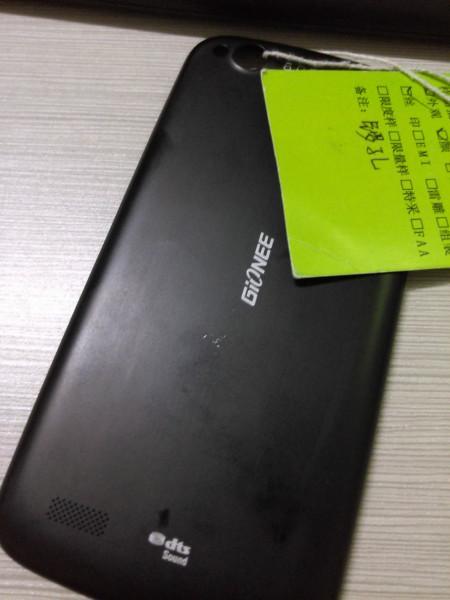 供应深圳手机LOGO精雕加工报价,深圳手机LOGO精雕加工电话