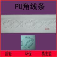 广东PU装饰软线条吊顶材料生产厂家图片