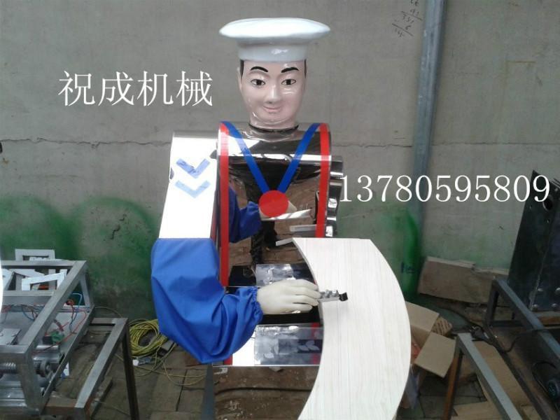 供应运城刀削面机器人山西刀削面机总经销