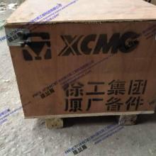 供应减速箱800345332/徐工ZL60G