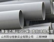 供应山东PVC管材生产厂家PVC-M管价格PVC-M给水管批发
