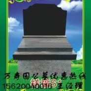 万寿园公墓清明促销图片