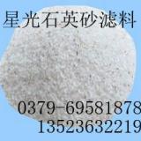 供应滤水石英砂防腐石英粉生产厂家