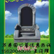 万寿园公墓刻字费图片