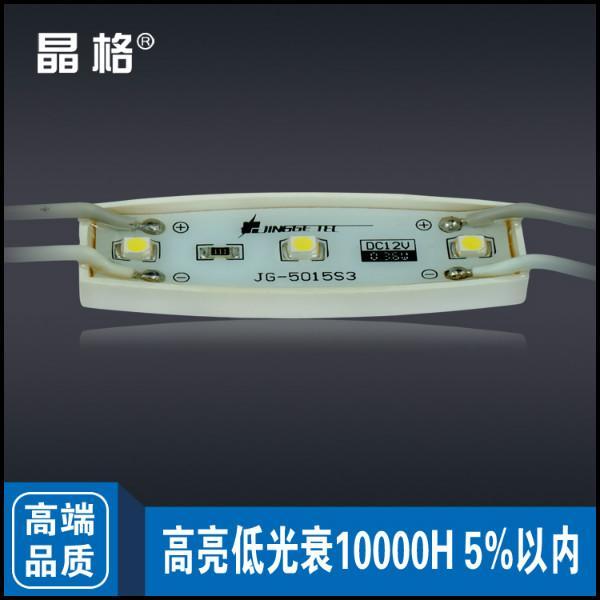 供应led模组灯图片