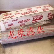 龙康0030D005BN4HC贺德克滤芯图片